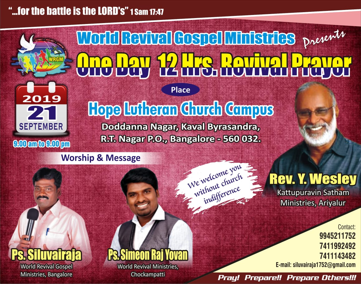 Gospel Events in chennai | Prayers near me | Bethel Bells